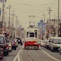 19940410豊橋鉄道3302@運動公園