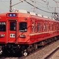 *京成電鉄のVVVFインバータ制御試験車3200系3290番台3291F