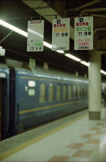 20021004「はくつる」のオロネ25@上野