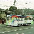20010109岡山電軌3005@東山女性運転士