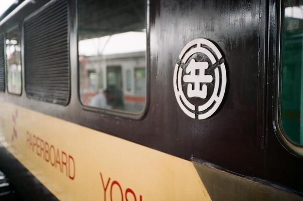 Photos: 岳南鉄道の社紋