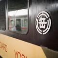 岳南鉄道の社紋