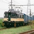 Photos: 貨物列車到着