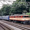 E31+E32重連+西武20000系甲種輸送列車