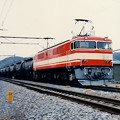 Photos: E851形が牽引するセメント返空貨物列車