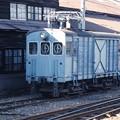19961029福井鉄道デキ11@西武生
