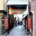 Photos: 法善寺横町