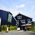 Photos: 中埜酒造