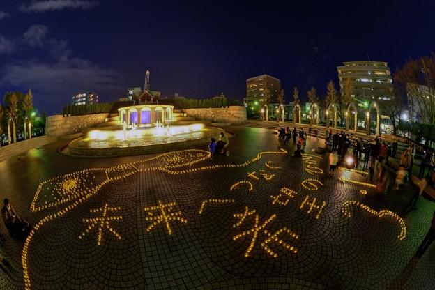 Photos: キャンドルナイト ― 2011年3月11日の記憶の為に 常磐公園(1)