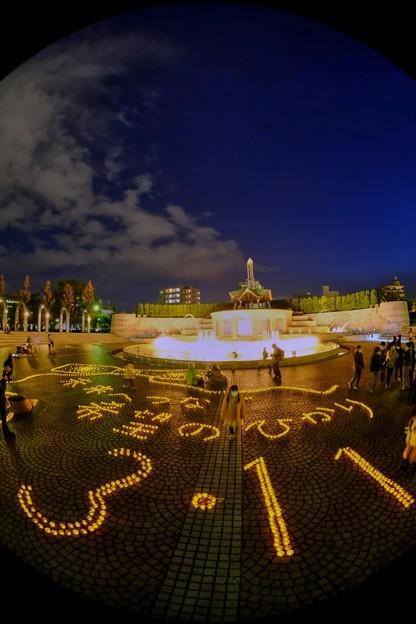 キャンドルナイト ― 2011年3月11日の記憶の為に 常磐公園(2)