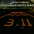 キャンドルナイト ― 2011年3月11日の記憶の為に JR清水駅東口広場