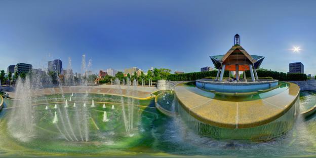 Photos: 静岡市 常磐公園 噴水 昼景 360度パノラマ写真