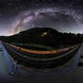 Photos: 奥大井レインボーブリッジ 星空 360度パノラマ写真