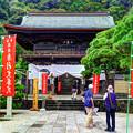 臨済寺 山門 (特別公開 2021年10月15日)