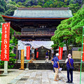 Photos: 臨済寺 山門 (特別公開 2021年10月15日)