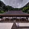 Photos: 臨済寺本堂 (特別公開 2021年10月15日)