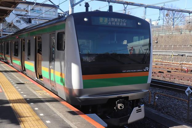 高崎線 E233系3000番台U229編成 (1)