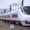 常磐線 E657系K5編成「東北DC」ラッピング 5M 特急ひたち5号 いわき 行 2021.04.03