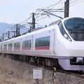 常磐線 E657系K5編成 2055M 特急ときわ55号 勝田 行 2021.04.03
