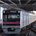 京成本線 3000形3009F 普通 京成上野 行