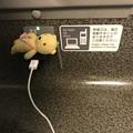 新幹線電源コンセントサービス