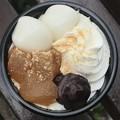 白玉とわらび餅クリームぜんざい 298円ファミマ