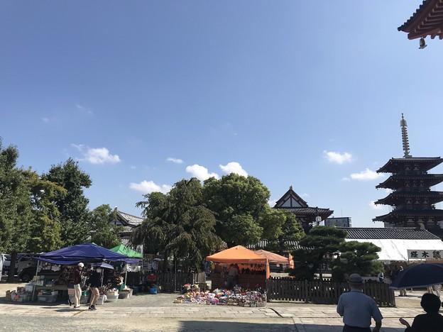 Photos: お彼岸の四天王寺さん