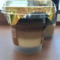 チョコレートケーキプリン 167円ファミマ