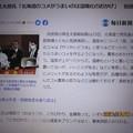 岸田総理を押した自民党のドン