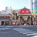 Photos: 名古屋大須_IMG_3128_l