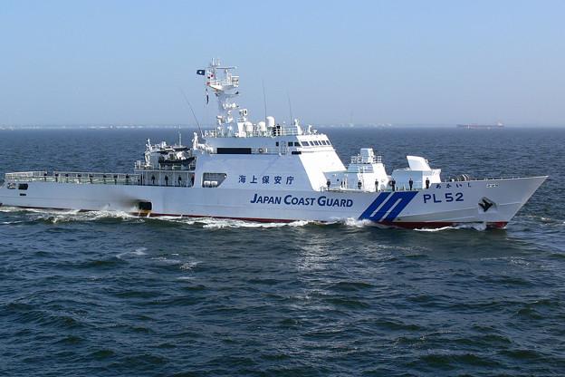 東京湾p1100990_l