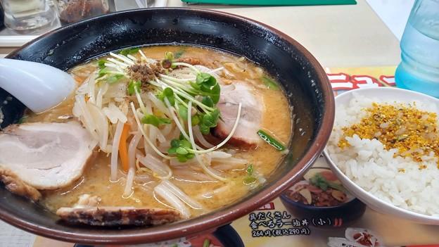Photos: 味噌チャーシュー麺