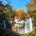 秋景/アシリベツの滝