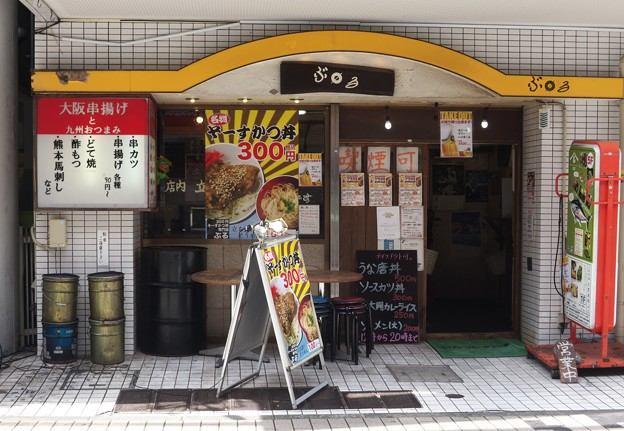 Photos: DSCN4689
