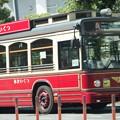 「ユー・レイズ・ミー・アップ」アルトサックスで 横浜アメリカ山公園 絵夢島/PIXTA