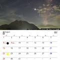 2021-08月カレンダー