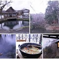 Photos: 忍の八海・ほうとう・ 宿