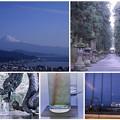 Photos: 浅間神社・富士山・日本平ホテル