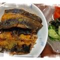 Photos: 今日のお昼ご飯