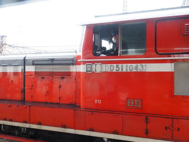 DLやまぐち号 DD51