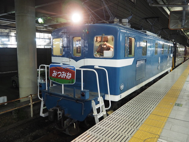 P5080304