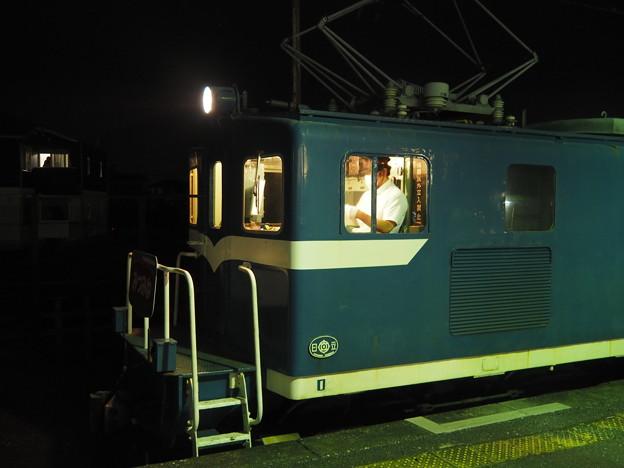 P5080315