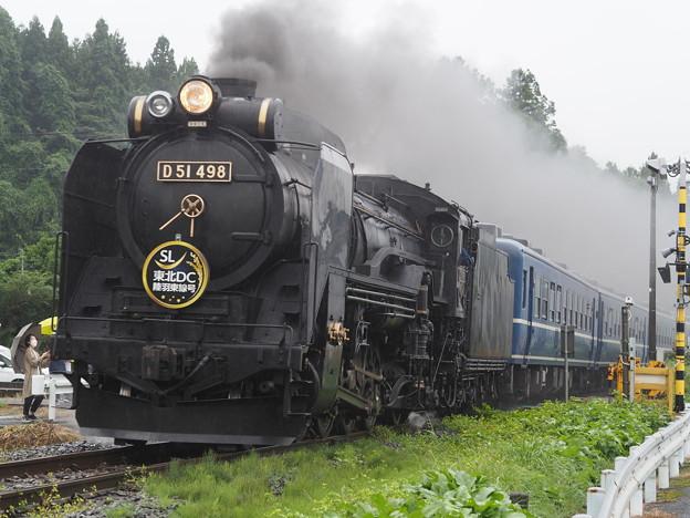 P9180229