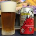 御殿場高原ビール・ピルス