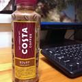 Photos: COSTA・coffee(カフェ・ラテ)