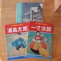 Photos: 「講談社の絵本」シリーズ