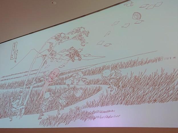 Voyage de Hokusai by しりあがり寿