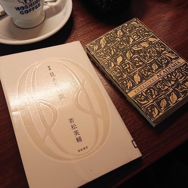 Photos: 三十五日