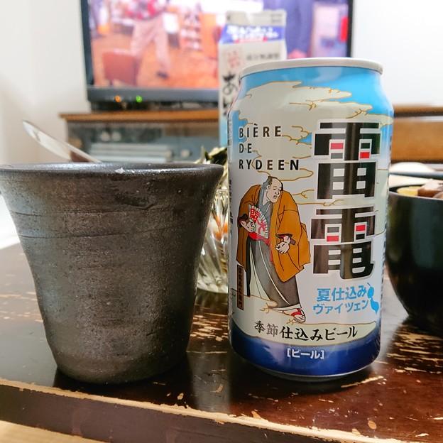 長野の地ビール 雷電ビール