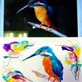 Photos: 色で遊ぶ